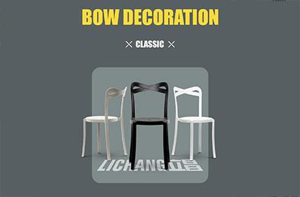 Lichang Furniture has been updated!