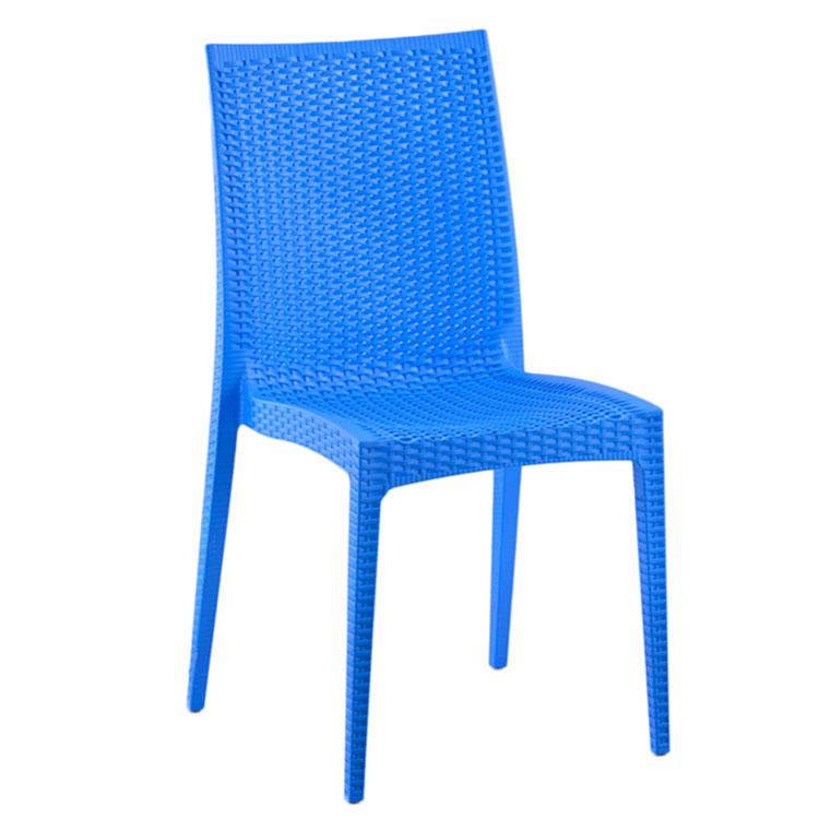 XRB-056-A Beach Chairs