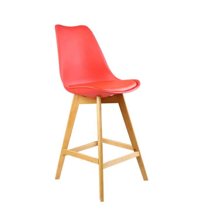 053-W Bar Stool Chair